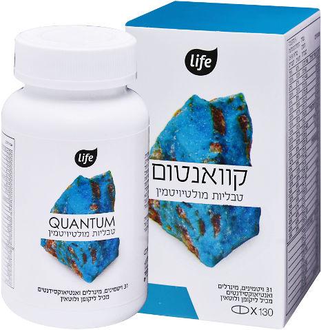 קוואנטום מולטיויטמין