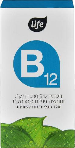 ויטמין B12 עם חומצה פולית