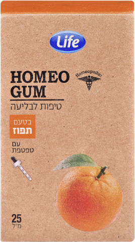 הומיאו גאם טיפות לבליעה בטעם תפוז