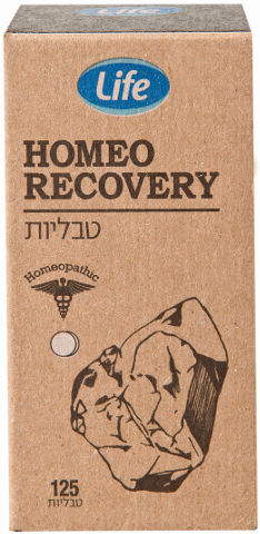 HOMEO RECOVERY טבליות