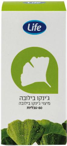 ג'ינקו בילובה מכיל מיצוי ג'ינקו בילובה