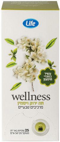 Wellness תה ירוק ויסמין