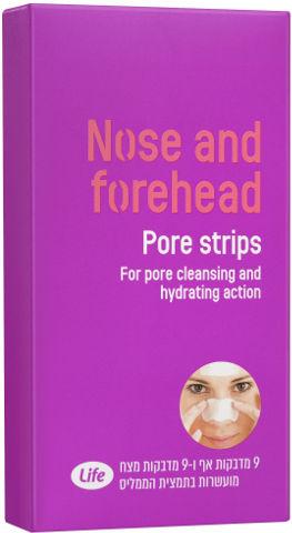 מדבקות לניקוי האף והמצח