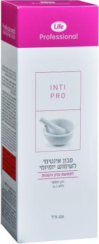 סבון לשטיפה אינטימית לשימוש יומיומי