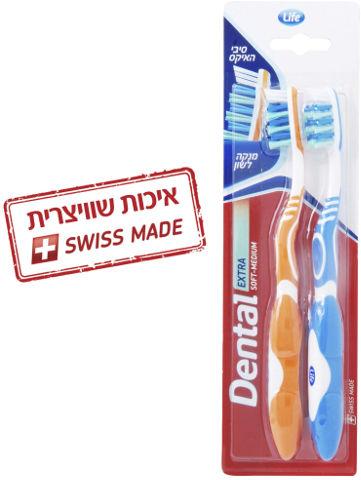 Dental מברשת שיניים אקסטרה
