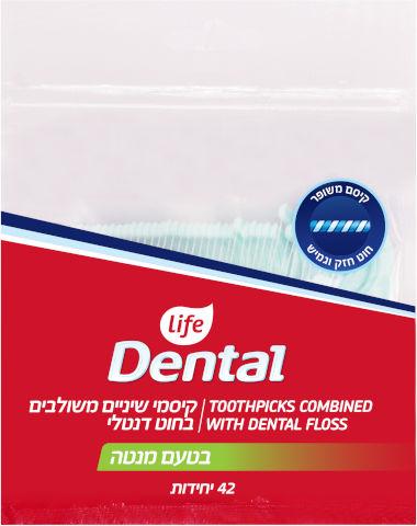 Dental קיסם משולב מנטה משופר