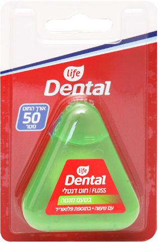Dental חוט דנטלי עם שעווה בתוספת פלואוריד בטעם מנטה