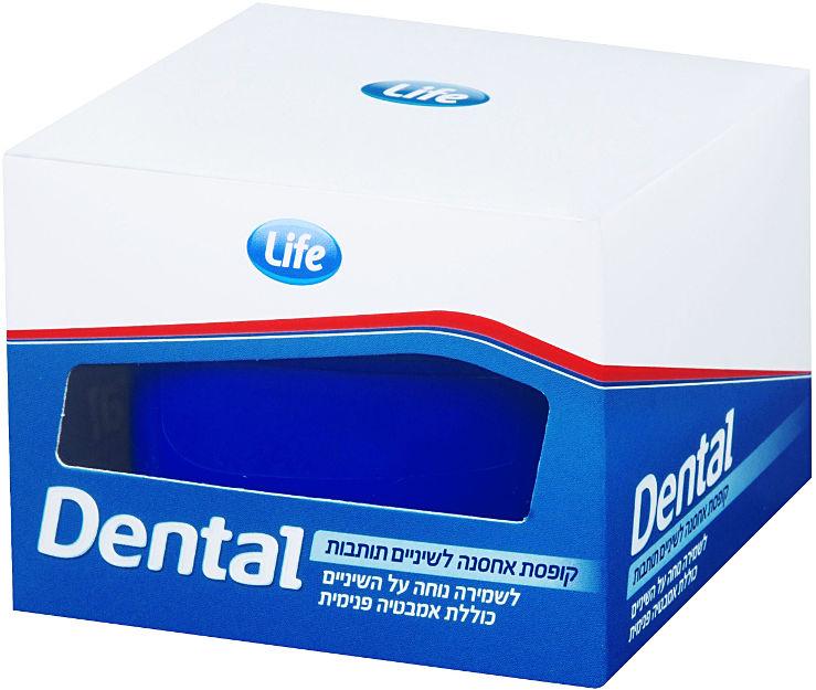 Dental קופסת אחסנה לשיניים תותבות