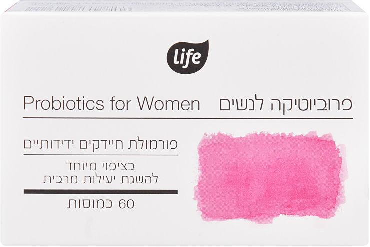 פרוביוטיקה לנשים