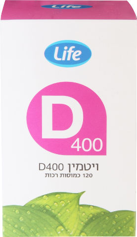 ויטמין D400