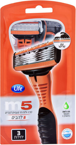 M5 סכיני גילוח חד פעמיים עם פס לחות - גברים