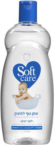 שמן גוף לתינוק לעור רגיש