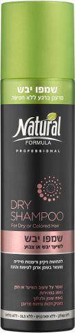 שמפו יבש לשיער צבוע או יבש