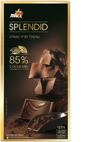 שוקולד מריר מעולה 85%