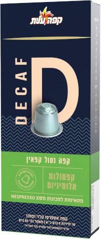 קפסולות קפה D נטול קפאין 07