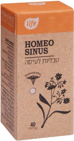 HOMEO SINUS טבליות לעיסה