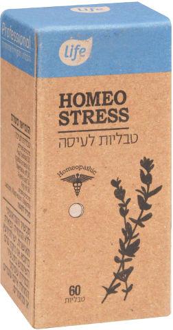 HOMEO STRESS טבליות לעיסה