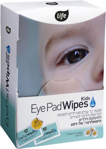 מגבוני בד סטרילים לעין לתינוקות וילדים