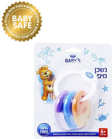 BABYS נשכן מים 6+