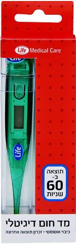 מד חום דיגיטלי 60 שניות