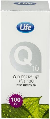 קו-אנזים קיו 10 100מ