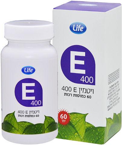 ויטמין E400