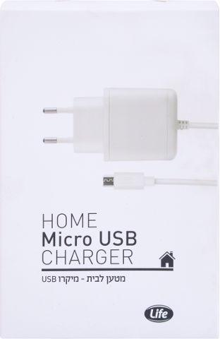 מטען מיקרו USB לבית
