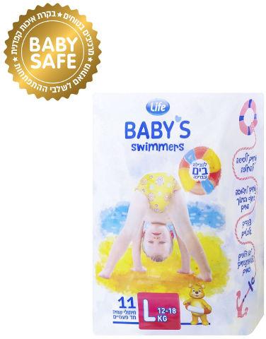 חיתולי שחיה BABY'S מידה L