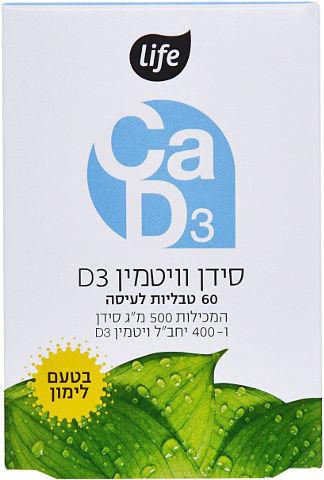סידן ויטמין D3 בטעם לימון