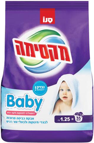 בייבי אבקת כביסה מרוכזת לבגדי תינוקות ולבעלי עור רגיש
