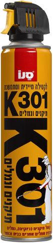 K301 תיקנים ונמלים