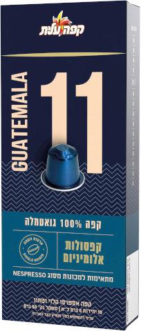 קפסולות קפה 100% גואטמלה 11
