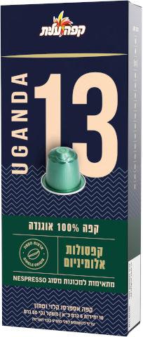 קפסולות קפה עשיר 100% אוגנדה 13