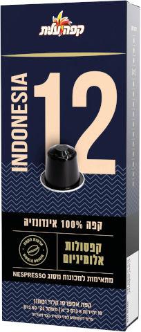 קפסולות קפה 100% אינדונזיה 12