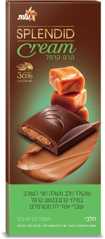 שוקולד חלב מעולה 36% חוף השנהב במילוי קרם בטעם קרמל ושברי אגוזי לוז מקורמלים