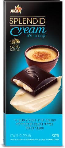 שוקולד מריר מעולה 62% אקוודור במילוי בטעם קרם ברולה ושבבי קרמל