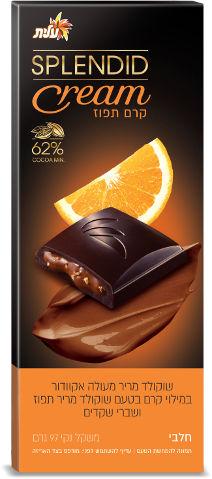 שוקולד מריר מעולה 62% אקוודור במילוי קרם בטעם שוקולד מריר תפוז ושברי שקדים