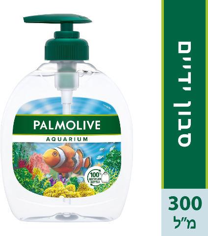 אקווריום סבון ידיים להזנת העור