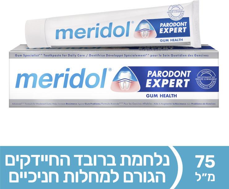 משחת שיניים לחניכיים רגישות פרודונט אקספרט יעילות מוכחת קלינית