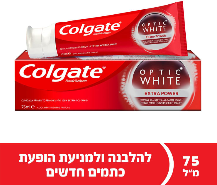 אופטיק וייט משחת שיניים אקסטרה פאוור לחיוך לבן וזוהר