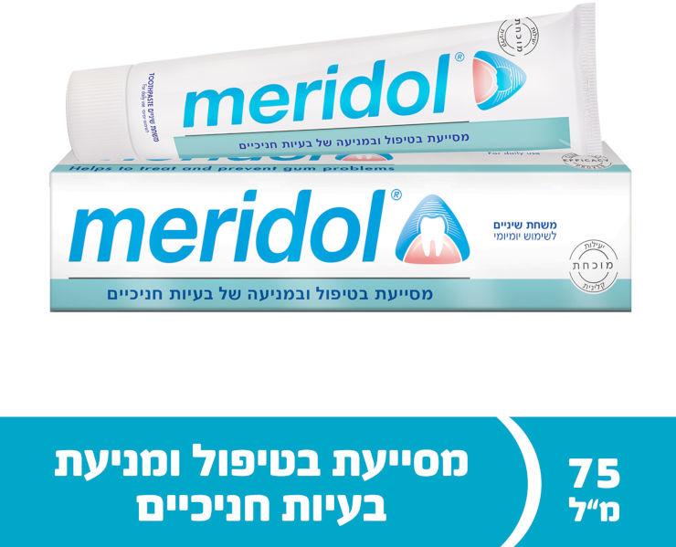 משחת שיניים מסייעת בטיפול ומניעה של בעיות חניכיים