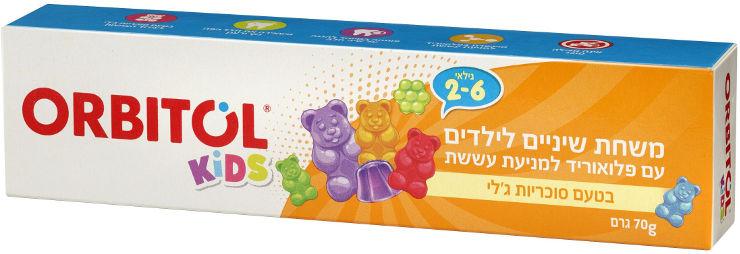 משחת שיניים לילדים עם פלואוריד למניעת עששת בטעם סוכריות ג'לי גילאי 2-6