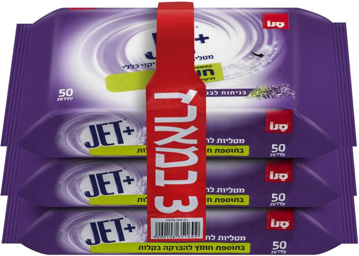 JET+ מטליות לחות לניקוי כללי בתוספת חומץ להברקה בקלות