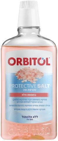 שטיפת פה PROTECTIVE SALT