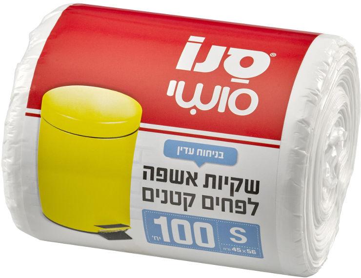 סושי שקיות לפחים קטנים 56X45 ס