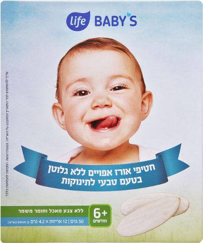 BABYS חטיף אורז אפוי בטעם טבעי לתינוקות 6+ חודשים