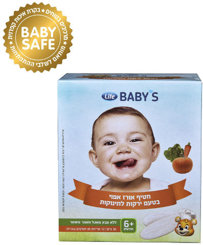 לייף בייביז חטיף אורז אפוי בטעם ירקות לתינוקות 6+ חודשים