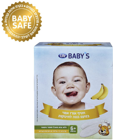 BABYS חטיף אורז אפוי בטעם בננה לתינוקות 6+ חודשים