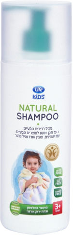KIDS שמפו נטורל מרכיבים טבעיים 3+