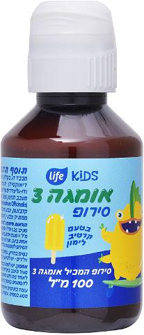 סירופ אומגה 3 לילדים טעם קרטיב לימון